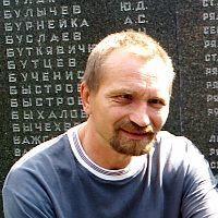 Автор Алексей Алексеевич Волков