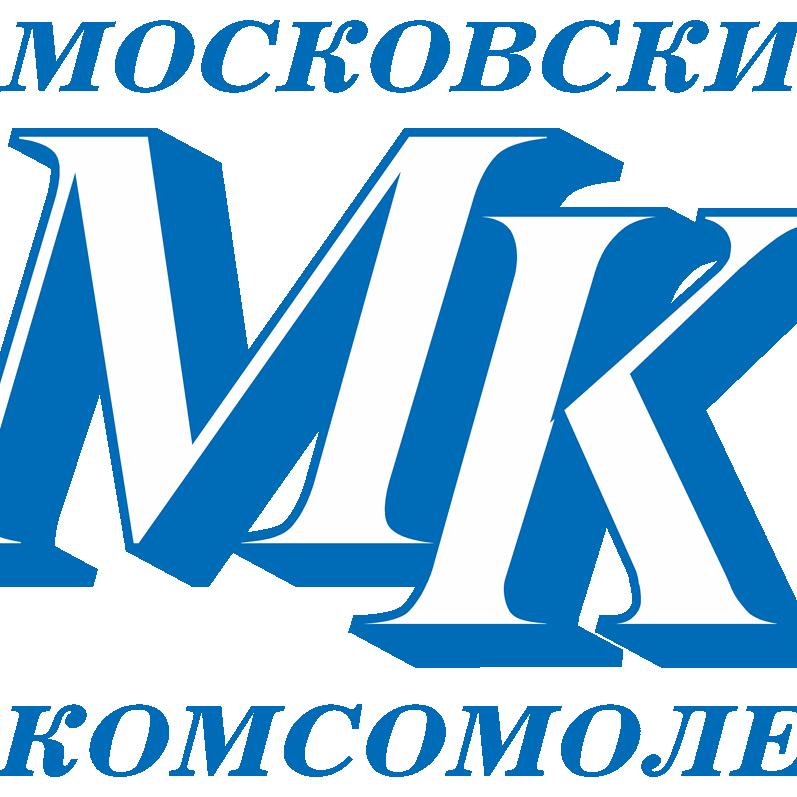 Автор Редакция газеты МК Московский комсомолец