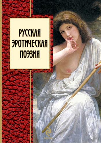 biblioteka-luksian-key-eroticheskaya-literatura