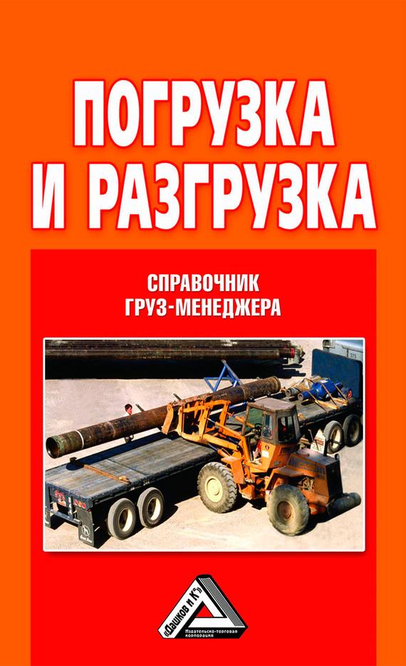 Обложка книги. Автор - Владислав Волгин