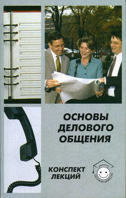 Обложка книги. Автор - Алла Сорокина