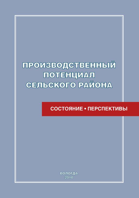 Обложка книги. Автор - Татьяна Смирнова