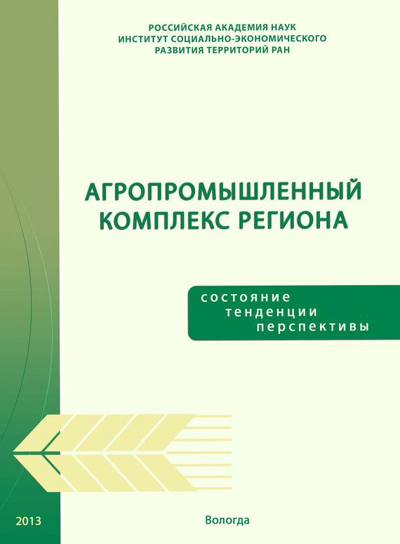 Обложка книги. Автор - Тамара Ускова