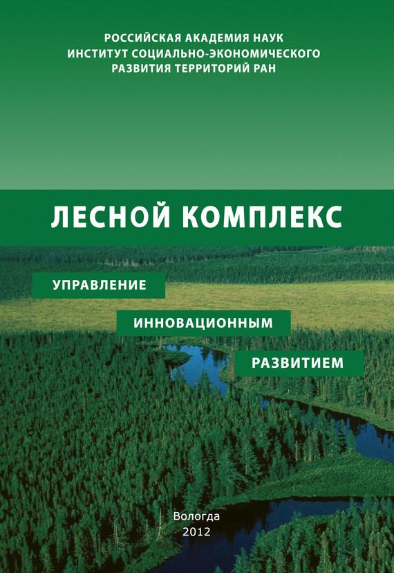 Обложка книги. Автор - Павел Советов