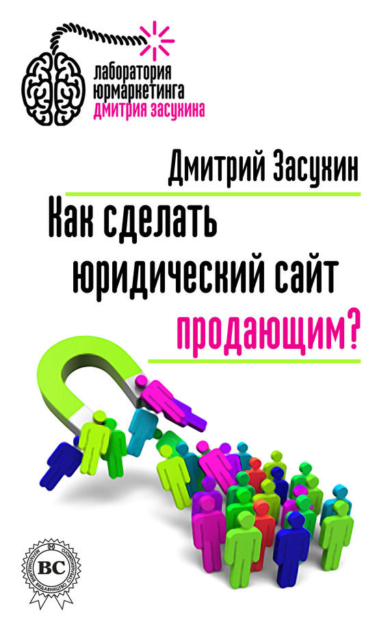 Обложка книги. Автор - Дмитрий Засухин