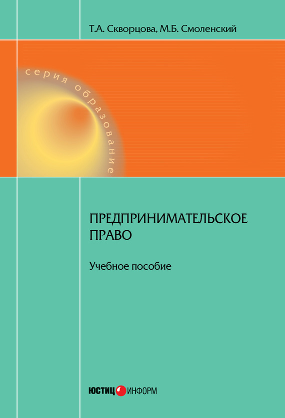 Обложка книги. Автор - Михаил Смоленский