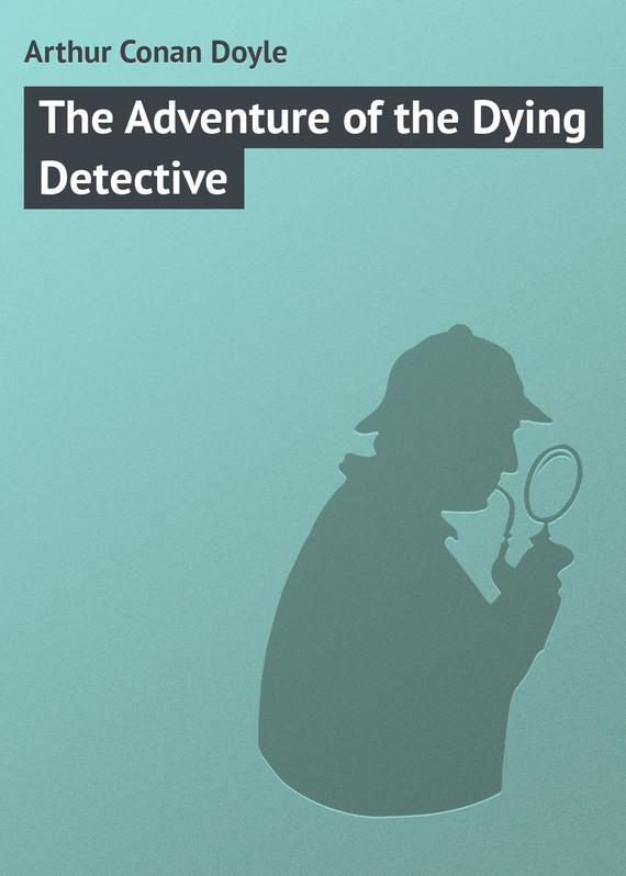 Классические детективы