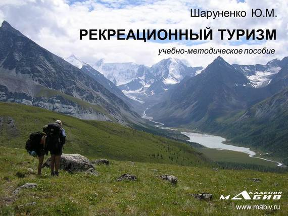 Обложка книги. Автор - Юрий Шаруненко