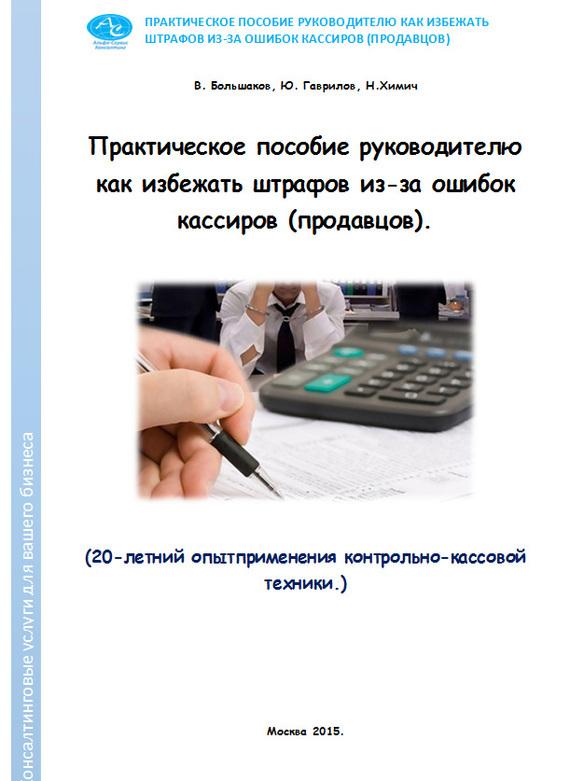 Обложка книги. Автор - Николай Химич