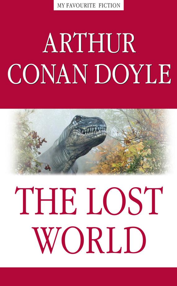 Артур Дойл «The Lost World / Затерянный мир»
