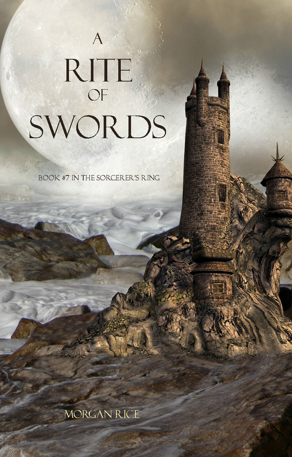 A Rite of Swords – Morgan Rice