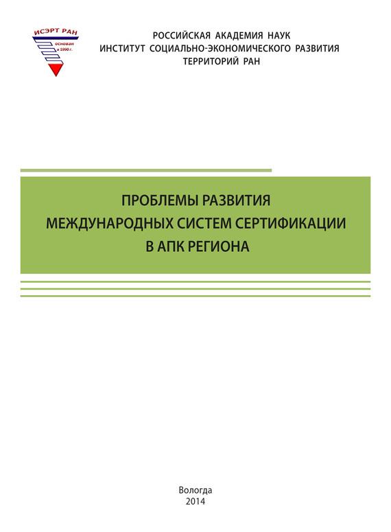 Обложка книги. Автор - Алеся Анищенко