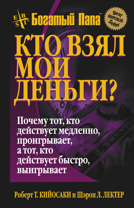 Обложка книги. Автор - Шэрон Лектер
