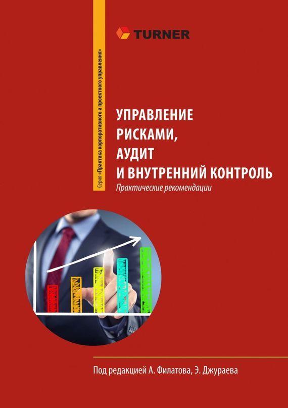 Обложка книги. Автор - Александр Филатов