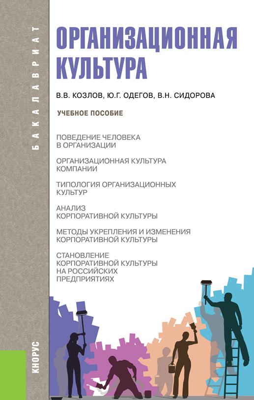 Обложка книги. Автор - Юрий Одегов