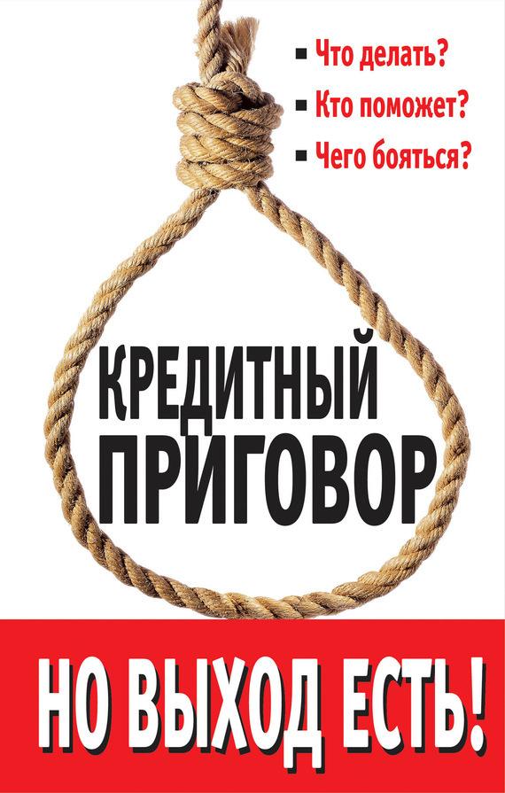Обложка книги. Автор - Евгений Пятковский