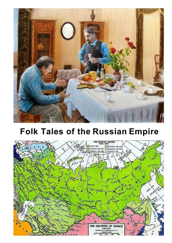 Folk Tales of the Russian Empire –  Коллектив авторов