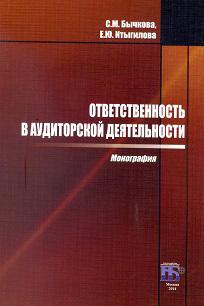 Обложка книги. Автор - Елена Итыгилова