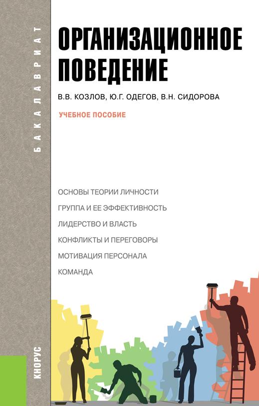 Обложка книги. Автор - Михаил Кулапов
