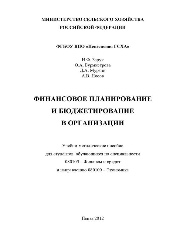 Обложка книги. Автор - Денис Мурзин