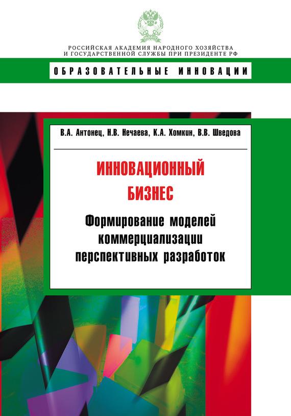 Обложка книги. Автор - Наталья Нечаева