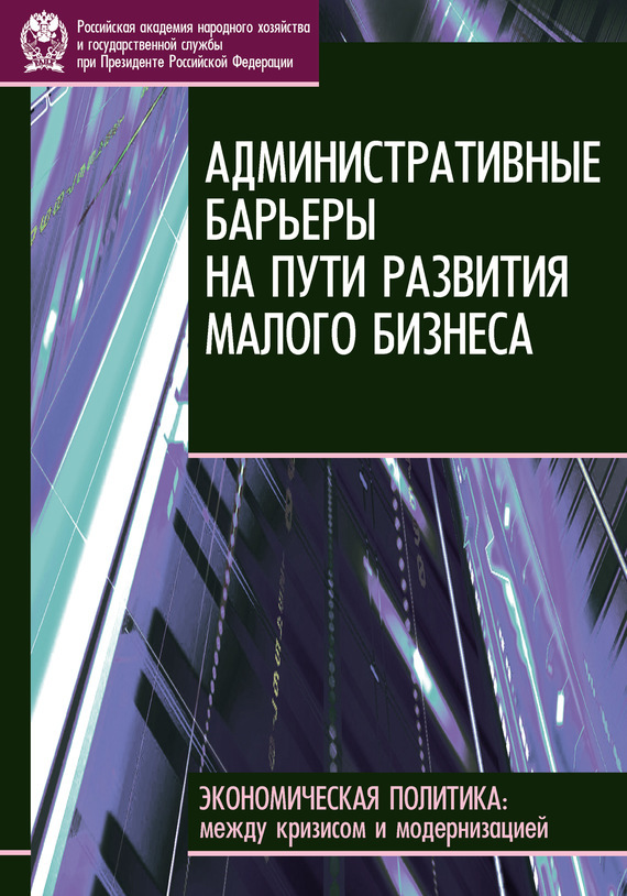 Обложка книги. Автор - Е. Бессонова