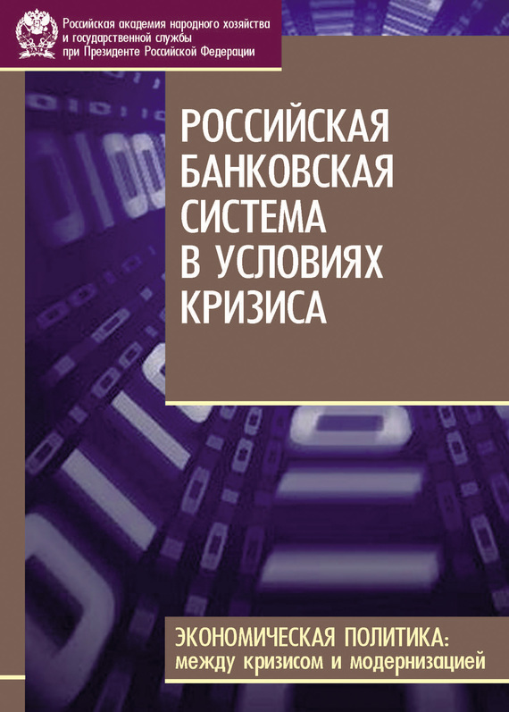 Обложка книги. Автор - М. Дмитриев