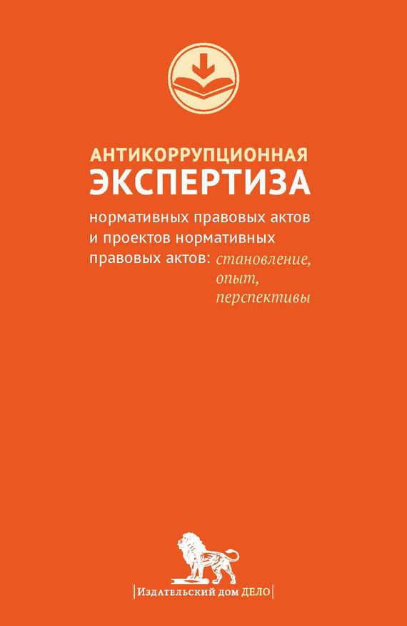 Обложка книги. Автор - Владимир Южаков