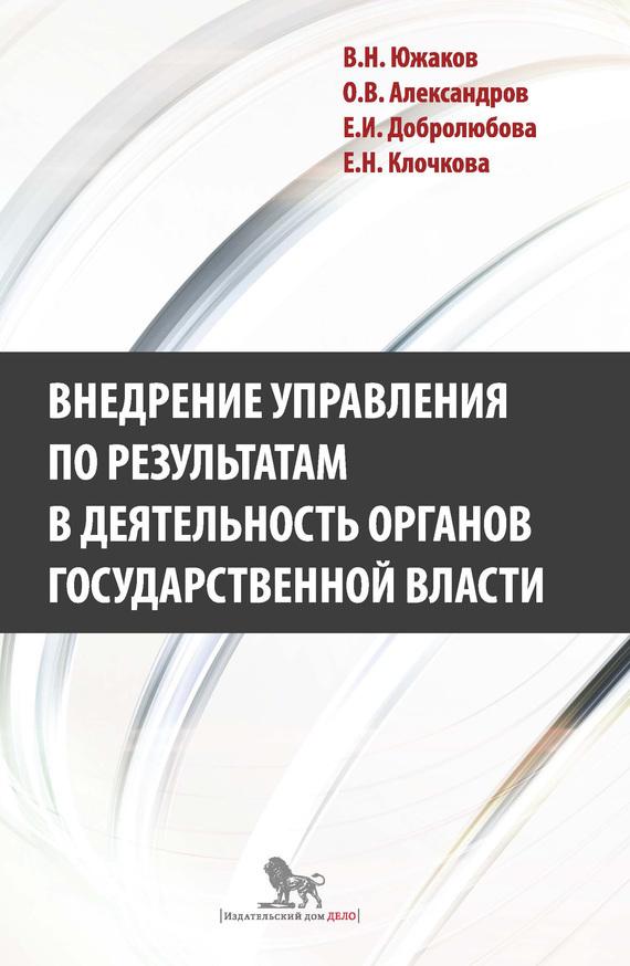 Обложка книги. Автор - Олег Александров