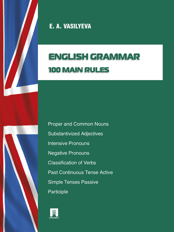 English grammar: 100 main rules