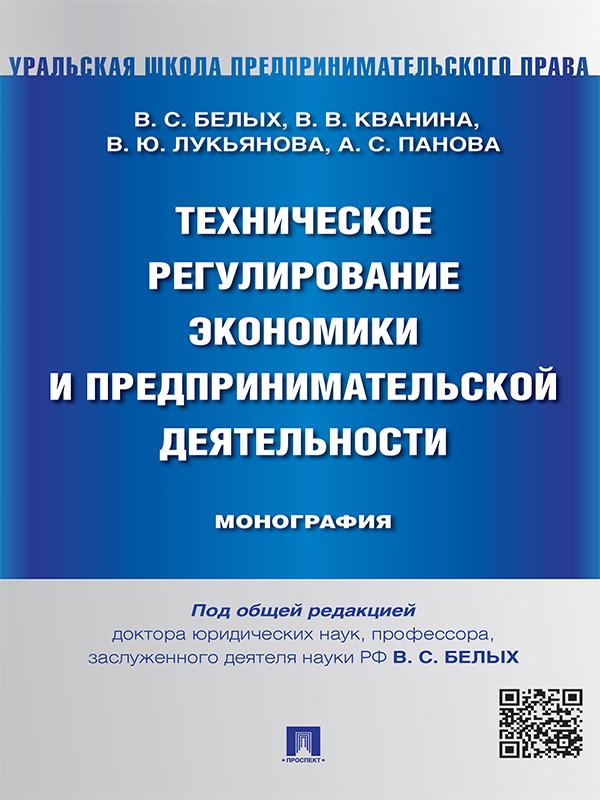 Обложка книги. Автор - Влада Лукьянова