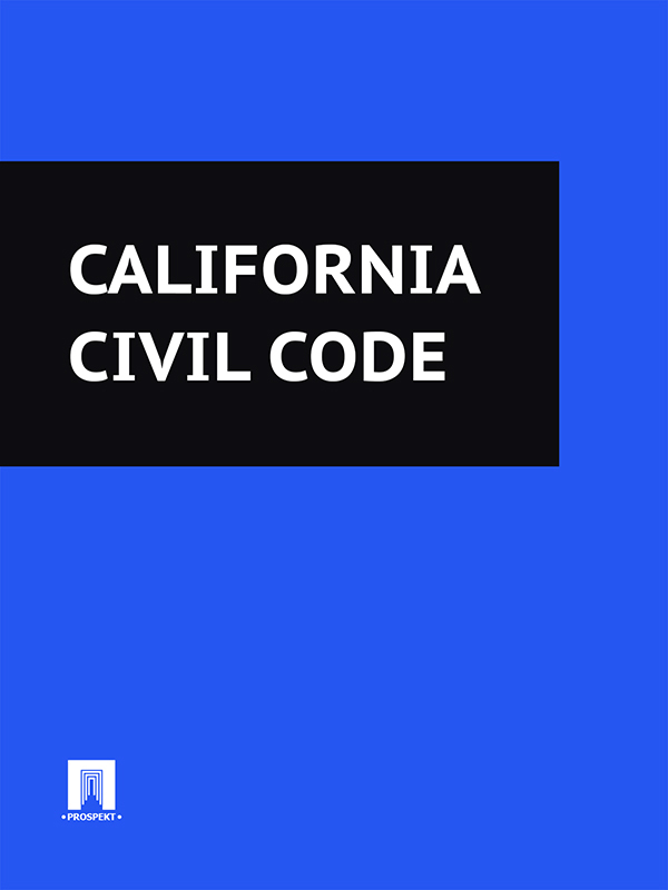 California Civil Code –  California