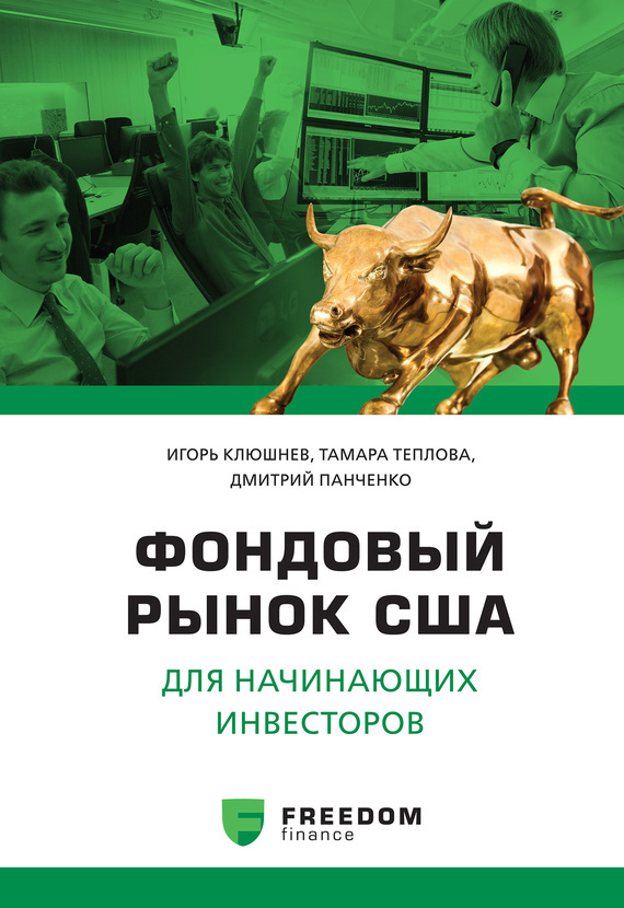 Обложка книги. Автор - Тамара Теплова