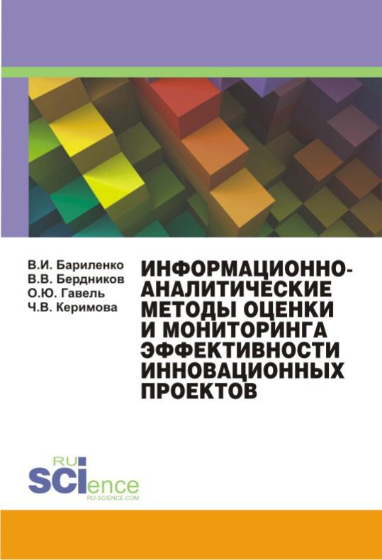 Обложка книги. Автор - Чинара Керимова
