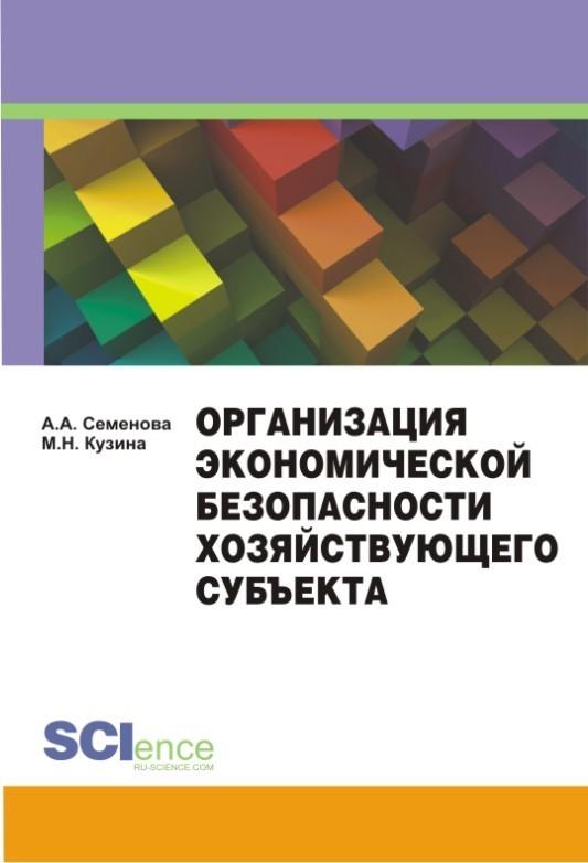 Обложка книги. Автор - Маргарита Кузина