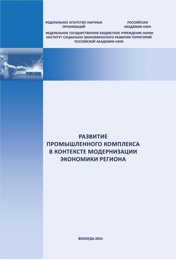 Обложка книги. Автор - Евгений Мазилов