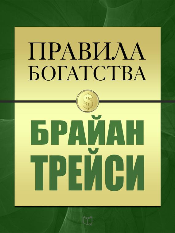 Обложка книги. Автор - Джон Грэшем