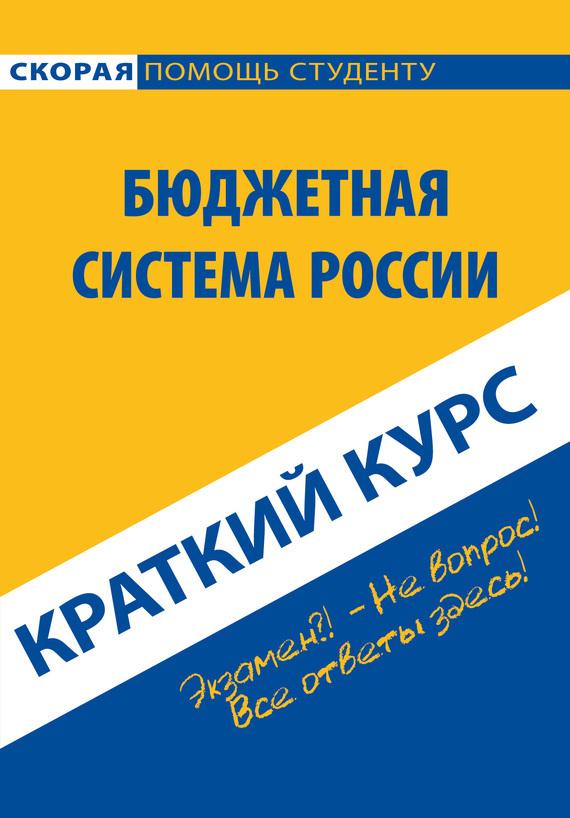 Обложка книги. Автор - В. Свищева