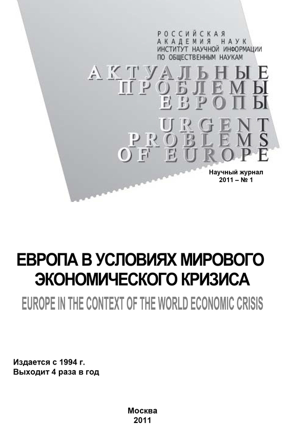 Обложка книги. Автор - Андрей Субботин