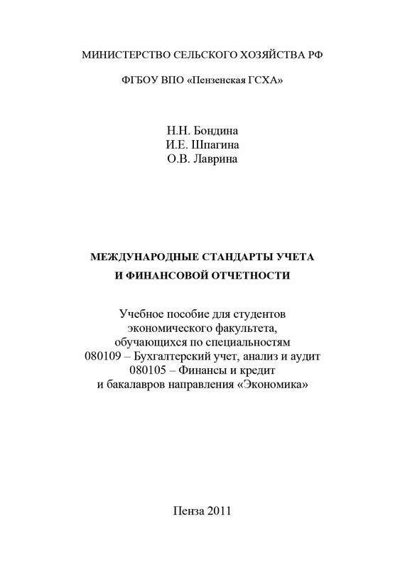 Обложка книги. Автор - Ольга Лаврина