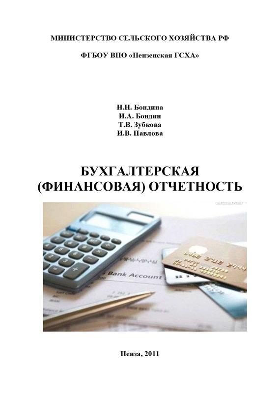 Обложка книги. Автор - Ирина Павлова