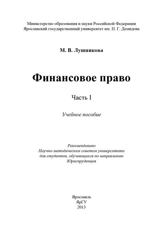 Обложка книги. Автор - Марина Лушникова