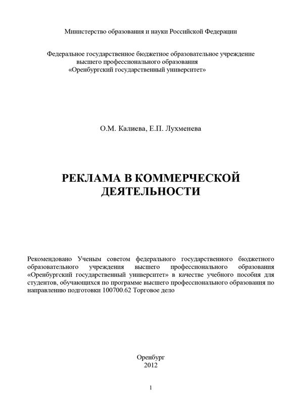 Обложка книги. Автор - Ольга Калиева