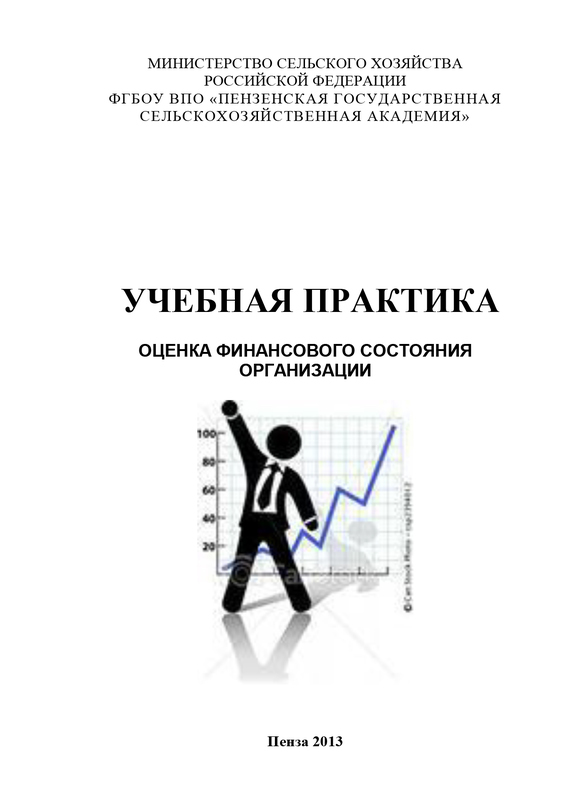 Обложка книги. Автор - Наталья Зарук