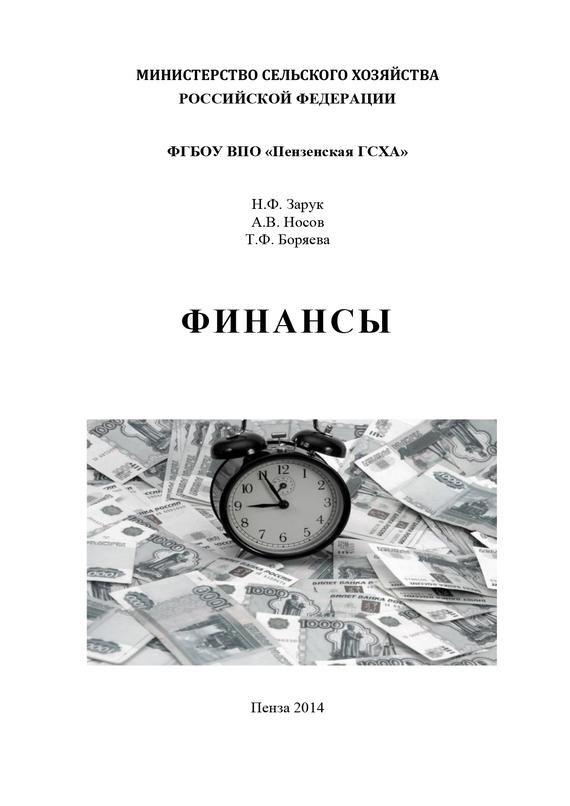 Обложка книги. Автор - Алексей Носов