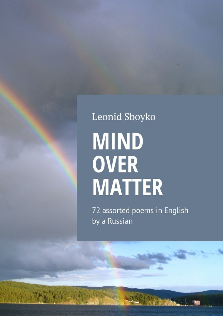 Mind Over Matter. 72 assorted poems in English by a Russian – Leonid Sboyko