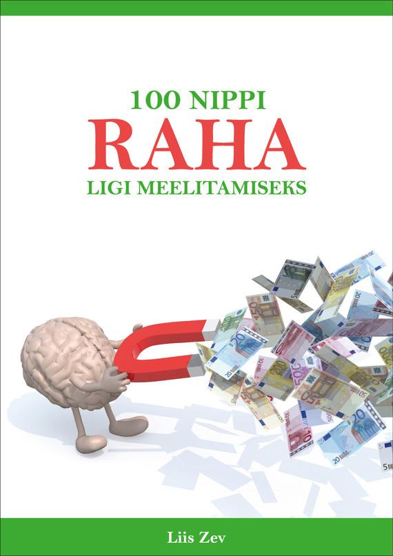 Обложка книги 100 nippi raha ligimeelitamiseks