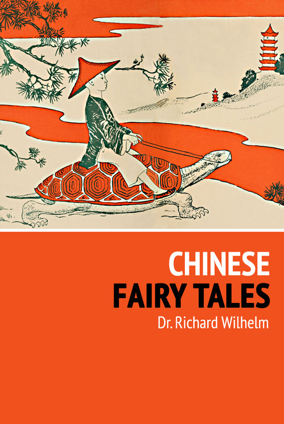 Chinese Fairy Tales – Richard Wilhelm