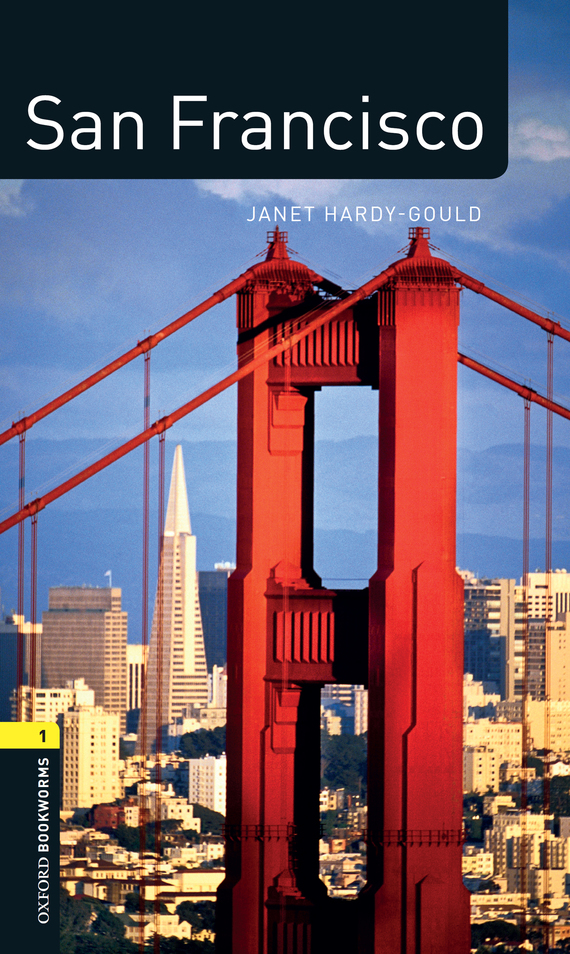 San Francisco – Janet Hardy-Gould