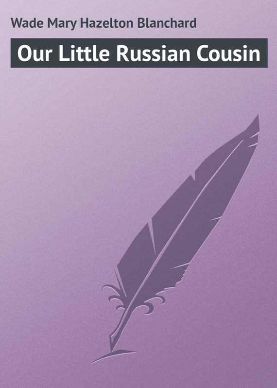 Our Little Russian Cousin – Mary Wade